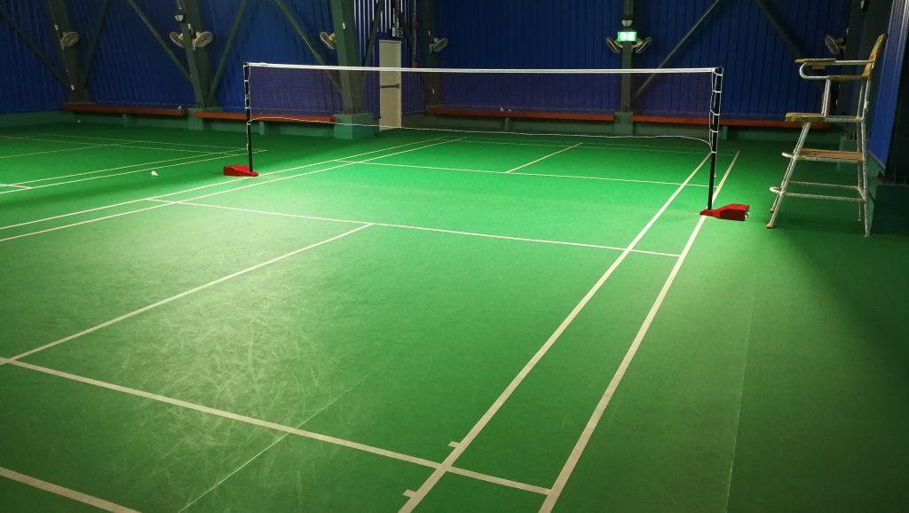 Badmintonverein - Courts buchen